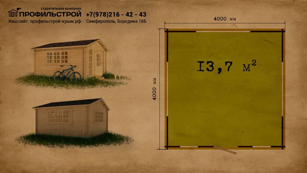 Беседка закрытая 4×4 м