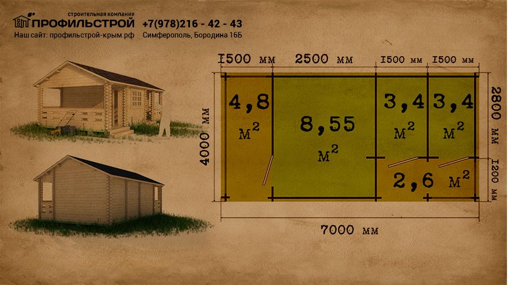 Хозблок 7×4 м с 2 верандами