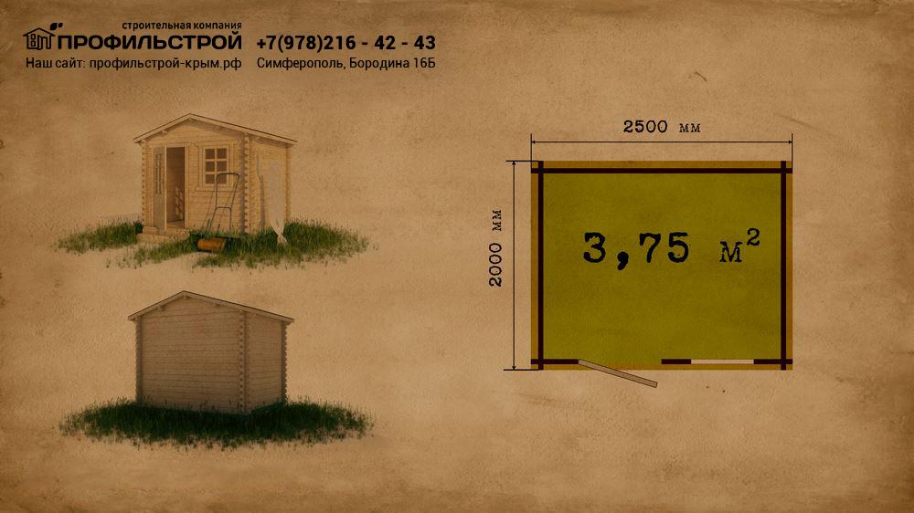Садовый домик 2.5х2 с верандой