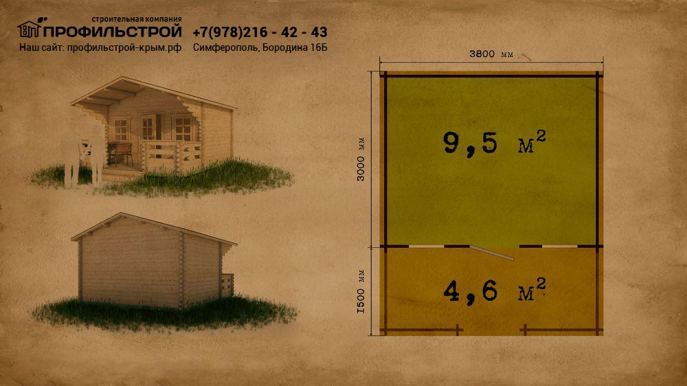 Садовый домик 3.8х4.5 с верандой