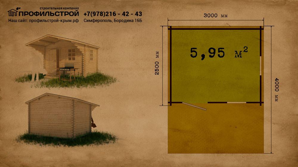 Садовый домик 3х2.5 с навесом