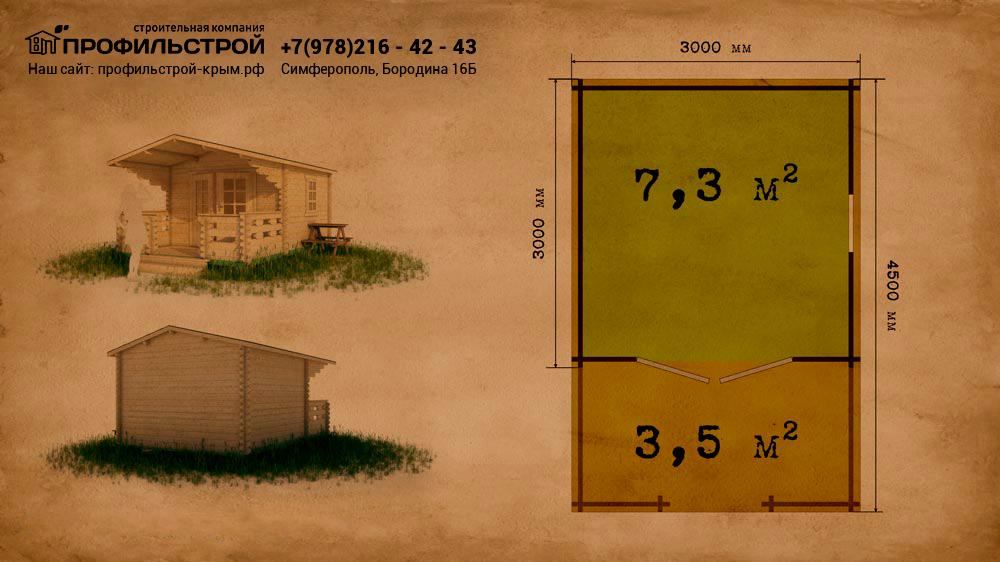 Садовый домик 3х4.6 с верандой