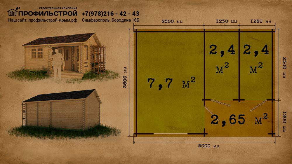 Садовый домик 5х3.8 с верандой